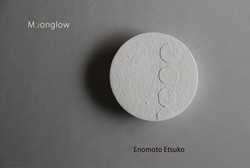EnomotoEtsuko_DMs