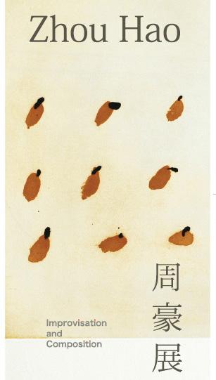 Zhou Hao  周 豪 展